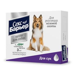 Секс Барьер капли для собак