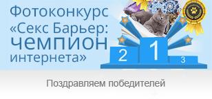 Все конкурсы и поздравления 657