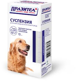 Празител суспензия для собак