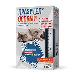 Празител Особый суспензия для кошек и котят