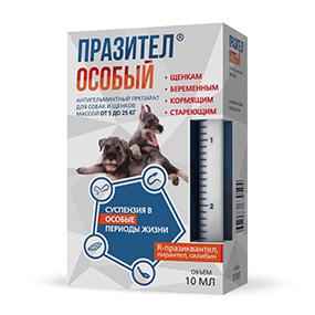 Празител Особый суспензия для собак и щенков массой от 5 до 25 кг